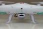 Dron Syma X5C