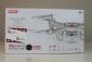 Dron Syma X5UW-D, biela
