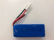 Akumulátor 2500 mAh 7,4 V Li-Pol