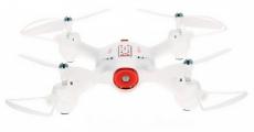 Dron Syma X23, biela