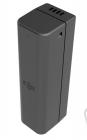Inteligentný akumulátor pre OSMO