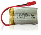 Náhradný akumulátor 650mAh 3,7V