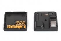 Náhradná krabička RX-371