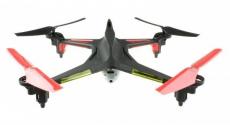 Dron Rayline R 250 s FPV