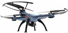 RC dron SYMA X5HC - Aretácia letovej hladiny