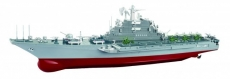 RC lietadlová loď Seamaster