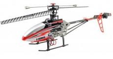 RC vrtuľník MJX F-45, červená