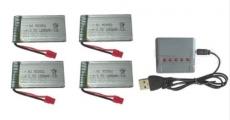 Set 4x 1200mAh pre Syma X5HC, X5HW + USB nabíjač 5x slot