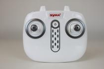 Syma X8PRO vysielač