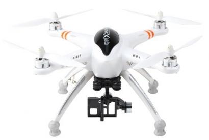 RC dron Walkera QR X350 v1.2, RTF