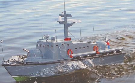 RC loď MTB 67