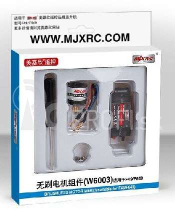 Brushless Main Motor Set - MJX F49 / F649